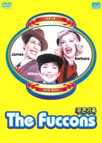 Los Fuccons en DVD